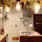 新所沢の埼玉住建 デザインにこだわったリフォーム.リノベーション 空間演出 マンションフルリノベーション ホームステージング キッチン ダイニング ヒーリングライトの写真